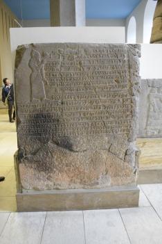 Arte de Babilonia